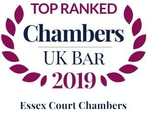 Essex Court Chambers Duxton-3